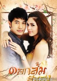 Mongkut Dok Som 2