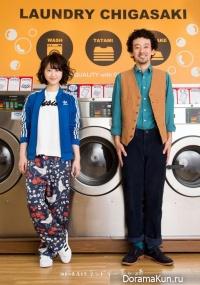 Laundry Chigasaki
