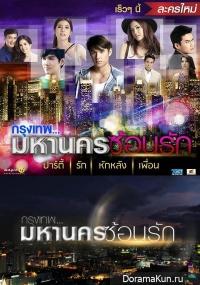 O.C Thailand
