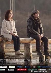 Yeong Joo
