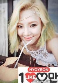 Hyoyeon 100M Like