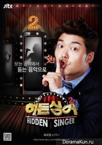 Hidden Singer 2