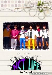 NCT Life 2