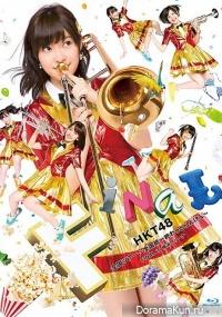 HaKaTa Hyakkaten - HKT48 Season 3