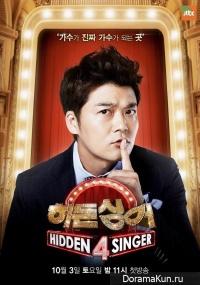 Hidden Singer 4