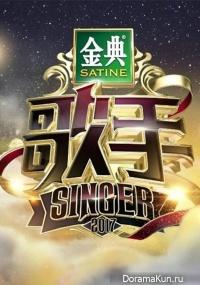 Singer 2017