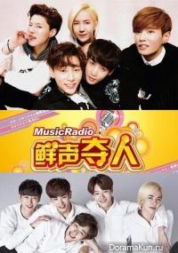 Radio Hai Li En Music VIP