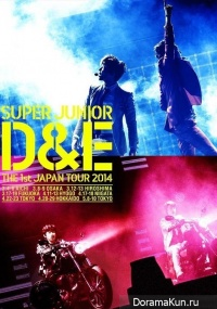 Donghae & Eunhyuk (Super Junior) - 1st Japan Tour