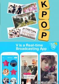 Star Real Live APP V
