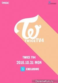 TWICE TV 4