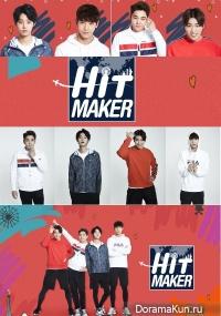 Hitmaker 3