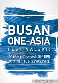 SBS Busan One Asia Festival 2016