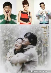 Yoo Jae Suk - Winter Sonata parody