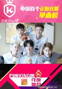 Interview with Baidu Music VIP