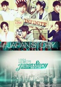 Infinite - 10 Days Japan Story