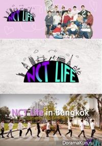 NCT Life