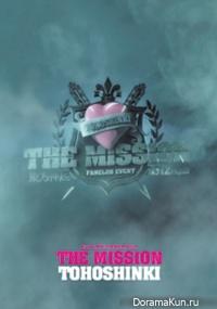 TVXQ - Bigeast Mission Card