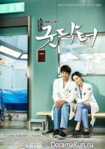 Good Doctor BTS