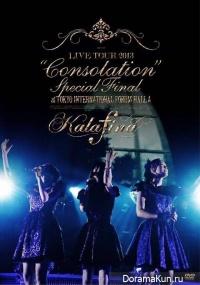Kalafina - LIVE TOUR 2013 Consolation