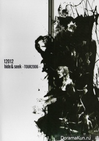 12012 - hide&seek ~TOUR2006
