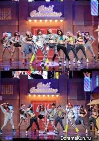 Girls' Generation – Romantic Fantasy