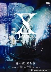 X Japan - Aoi Yoru 1994