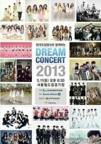 Dream Concert 2013