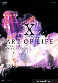 X Japan - Art Of Life 1993