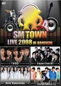 SMTown Live in Bangkok 2008