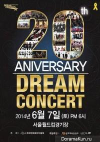 Dream Concert 2014