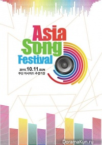 Asia Song Festival 2015