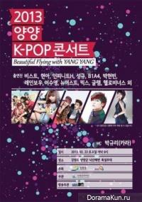 Yang Yang K-Pop Concert 2013