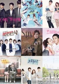 KBS Drama Awards 2015