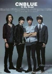 CN Blue Live Concert 392