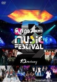 Mnet KM Music Festival 2006