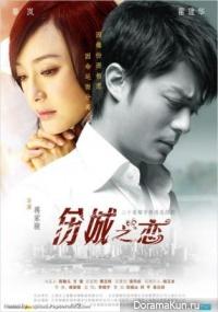 Shang Cheng Zhi Lian
