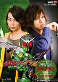 Kamen Rider Double