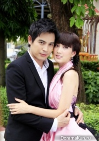 Phu Pha Prai Mai