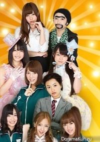 AKB48 - Bimyo