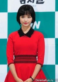 Интервью Ха Ён Су на пресс-конференции ситкома Картофельная звезда 2013QR3