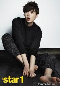 Интервью Lee Jong Suk для @STAR1 (март 2013)