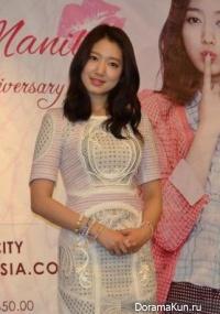 Интервью Park Shin Hye во ремя пребывания на Филиппинах (15 марта 2013)