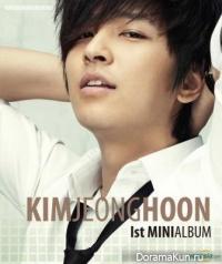 Интервью Kim Jeong Hoon - Я никогда не бросал музыку (октябрь 2012)