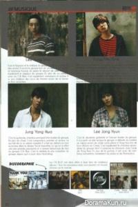 Интервью CN BLUE для K-Pop Life (Франция) (декабрь 2012)