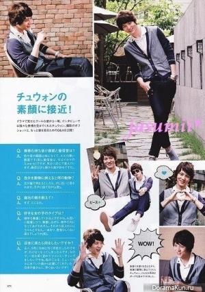 Интервью Joo Won для We love K (июль 2011)