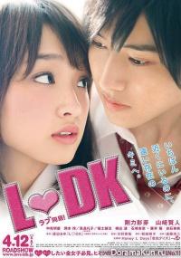 L-DK / LDK