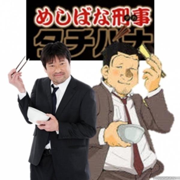 Meshibana Keiji Tachibana