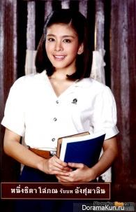 Koo Kum