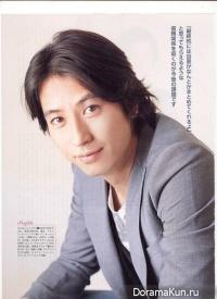 Tanihara Shosuke
