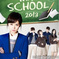 School 2013